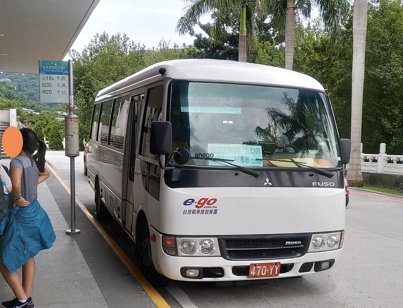 KKday express 帰りのバス