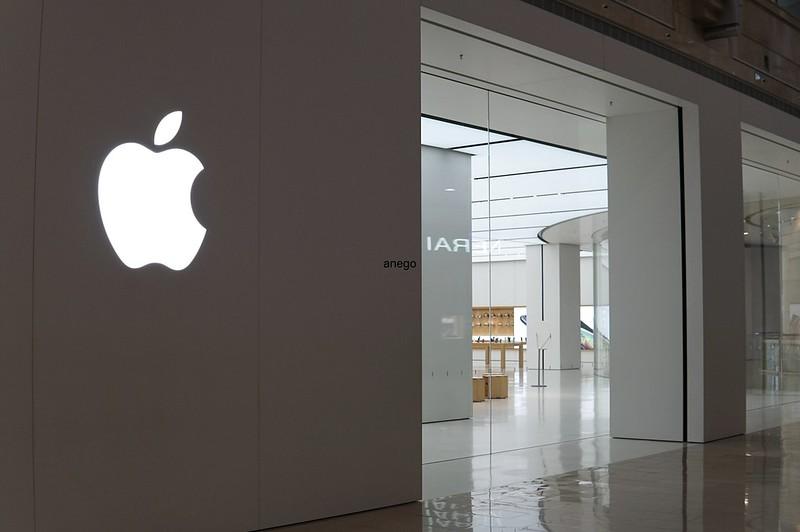 101 apple
