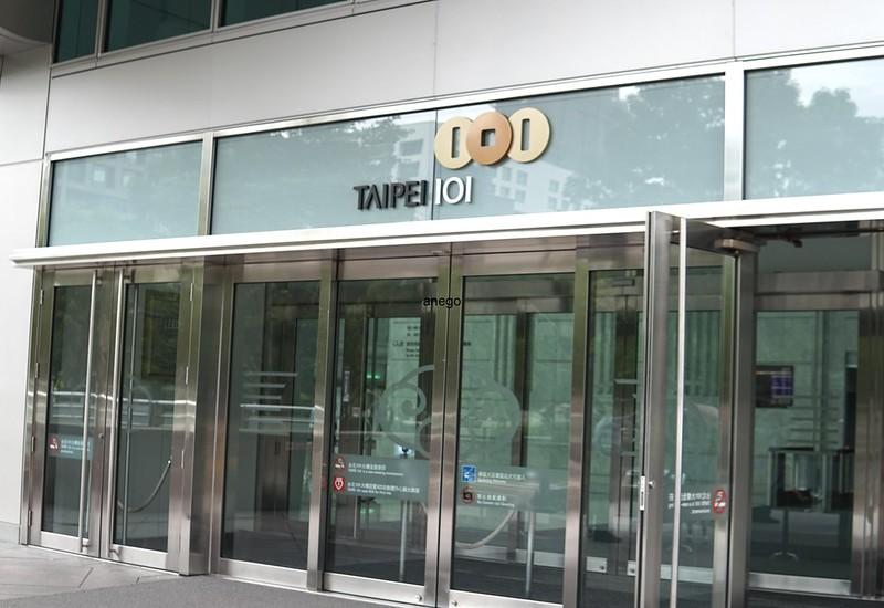101 office