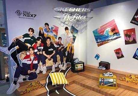 skechers photo zone