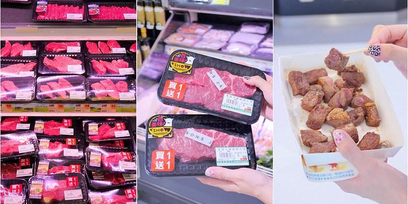 台中中友_JASONS MARKET代客現煎牛排:買一送一美國霜降牛排只要300元超划算!直接現煎現吃逛超市!還有99%蘋果汁也只要35元!