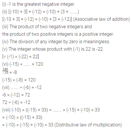 Ml Aggarwal Class 7 Solutions For Icse Maths Chapter 1 Integers Objective Type Questions