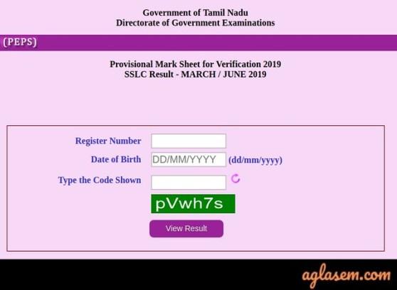 Tamil Nadu SSLC Compartment Result 2019