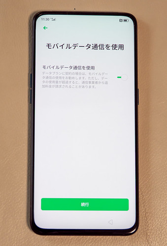 P7140519