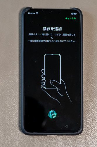 P7140524