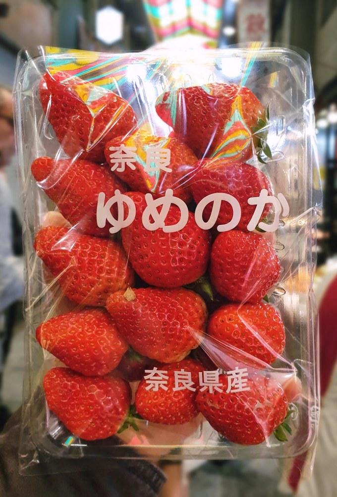 Snapshots from Kyoto 2: Around Nishiki and Food FOMO Confessions