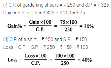 ML Aggarwal Class 7 Solutions for ICSE Maths Chapter 7 Percentage and Its Applications Ex 7.3 Q3