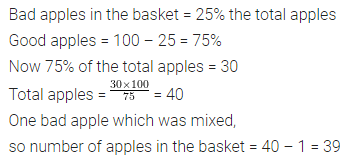 ML Aggarwal Class 7 Solutions for ICSE Maths Chapter 7 Percentage and Its Applications Objective Type Questions VBQ 1