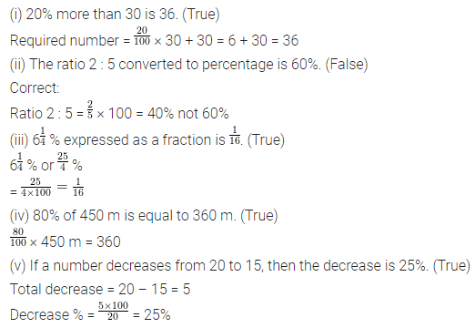 ML Aggarwal Class 7 Solutions for ICSE Maths Chapter 7 Percentage and Its Applications Objective Type Questions Q2