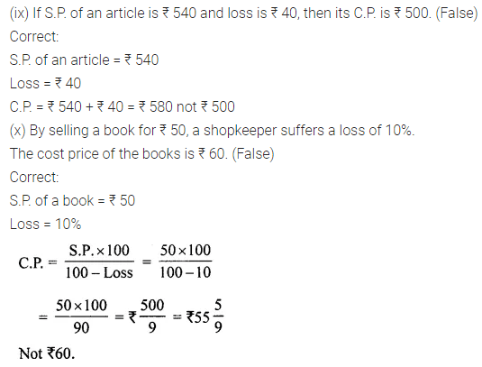 ML Aggarwal Class 7 Solutions for ICSE Maths Chapter 7 Percentage and Its Applications Objective Type Questions Q2.2
