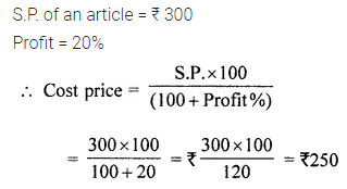 ML Aggarwal Class 7 Solutions for ICSE Maths Chapter 7 Percentage and Its Applications Check Your Progress Q14