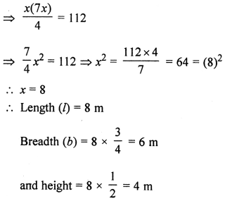 ML Aggarwal Class 8 Solutions for ICSE Maths Model Question Paper 6 12