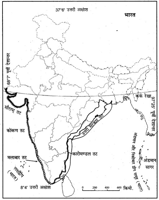 RBSE Solutions for Class 11 Indian Geography Chapter 1 भारत की स्थिति, विस्तार व अवस्थिति 2