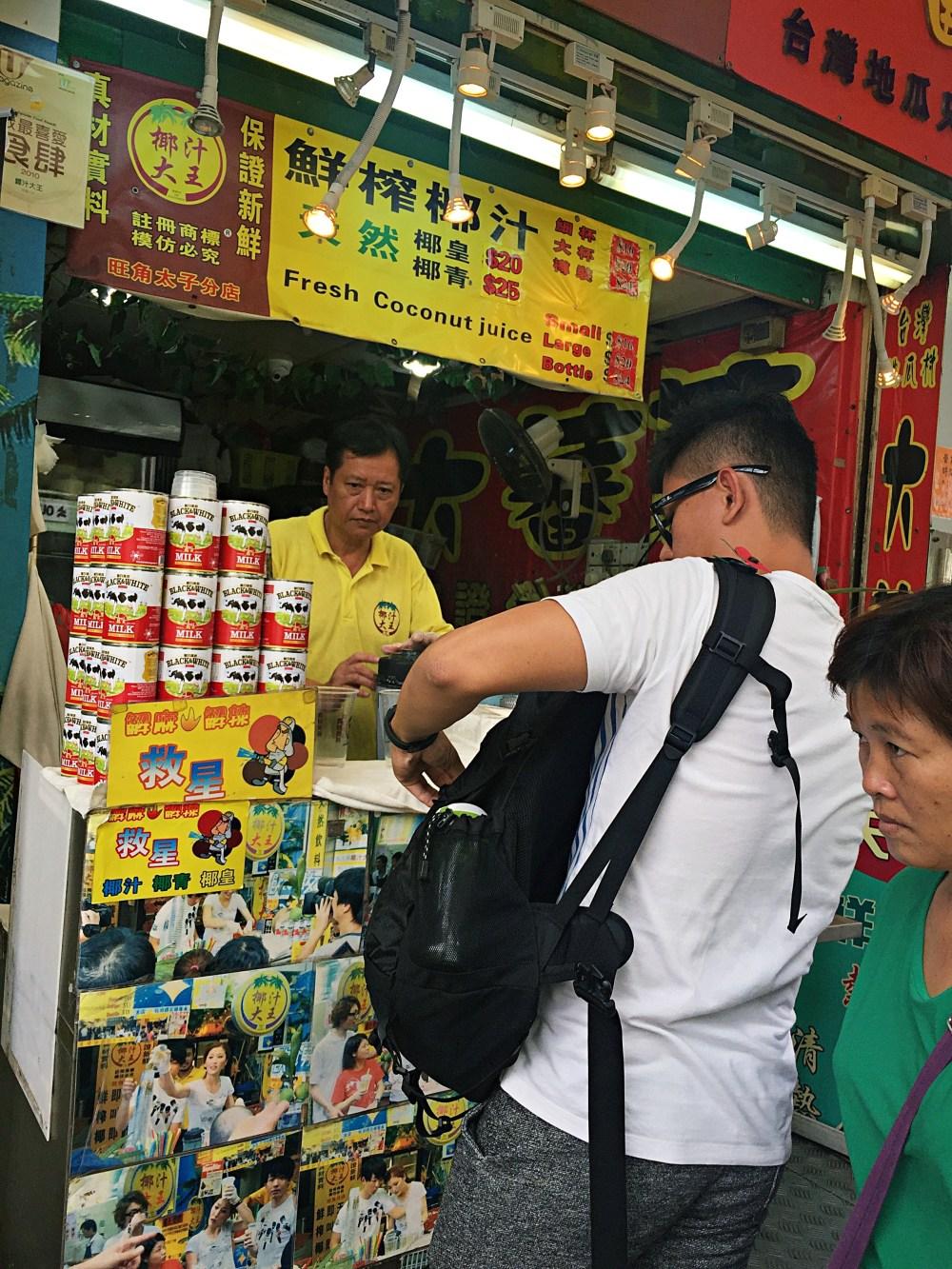 7 Nov 2015: Nullah Road | Mong Kok, Hong Kong