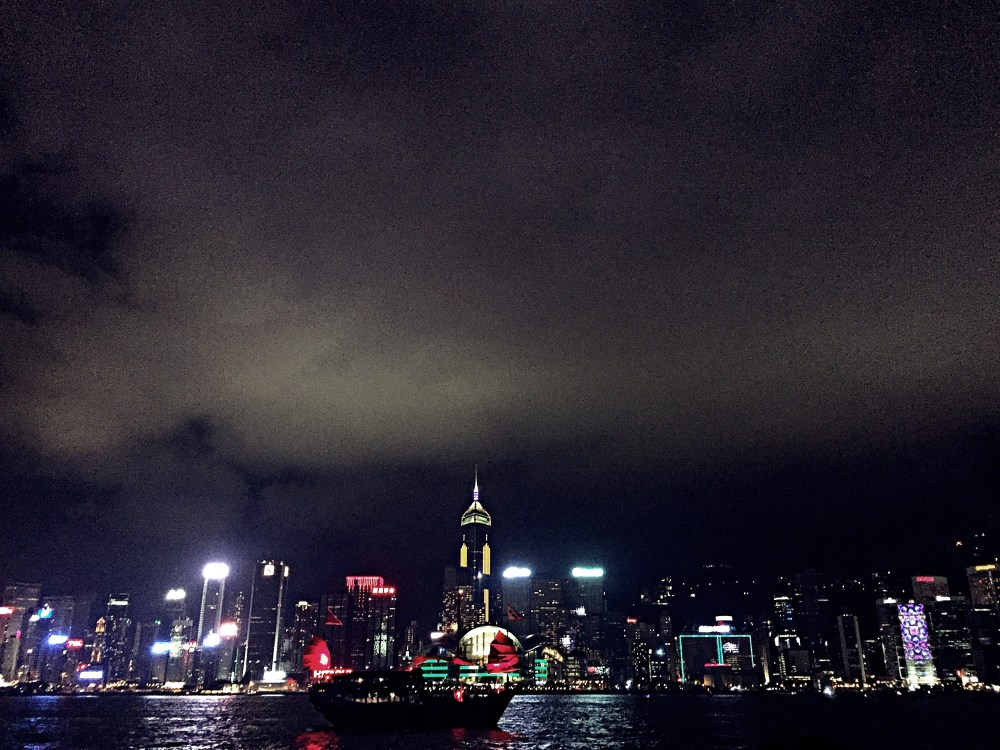 7 Nov 2015: Victoria Harbour | Tsim Sha Tsui, Hong Kong