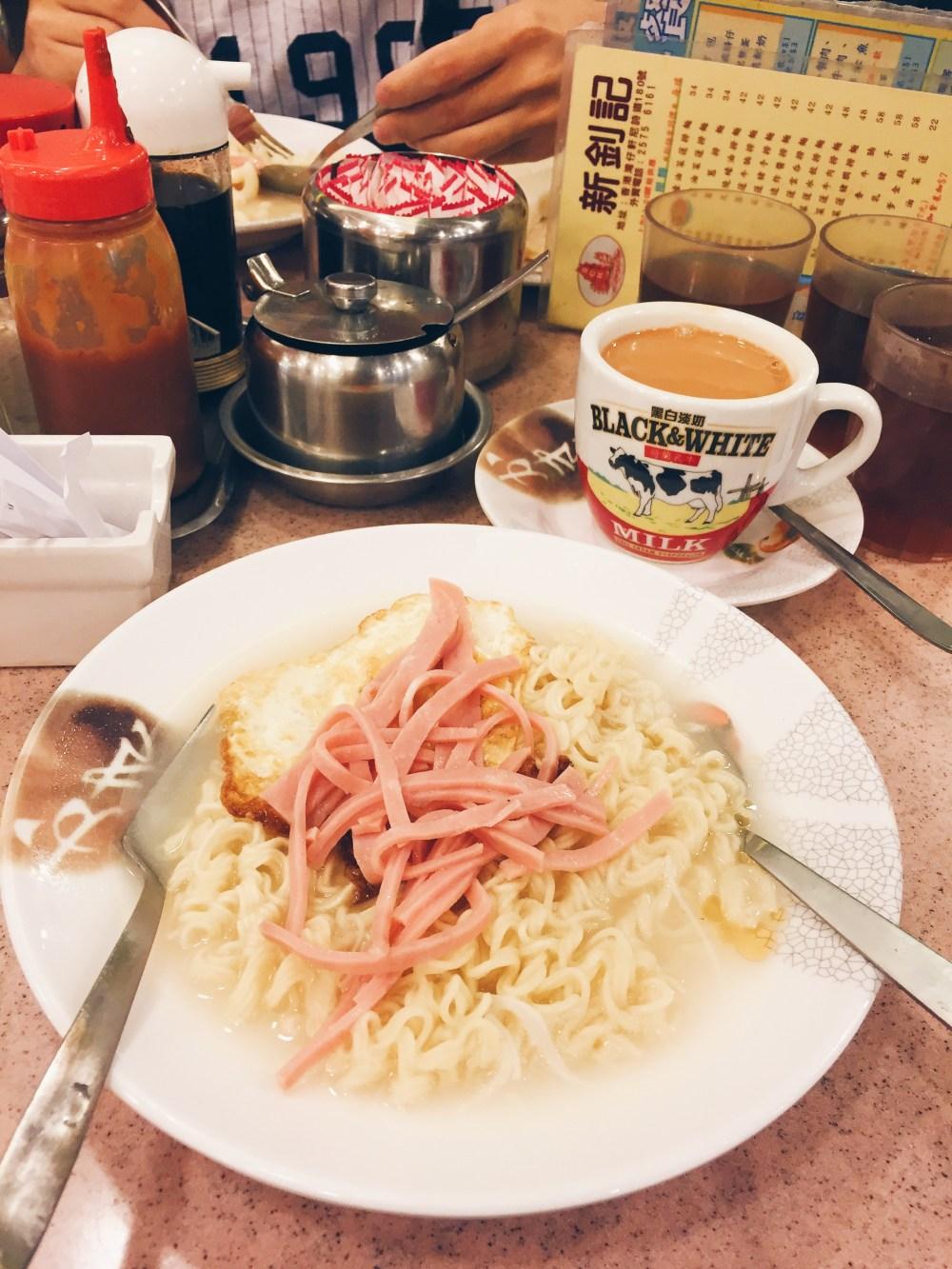9 November 2015: Breakfast at 灣仔新釗記 | Wan Chai, Hongkong