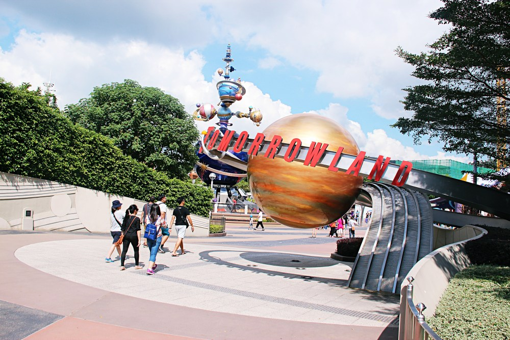 9 November 2015: Tomorrowland @ Hong Kong Disneyland | Lantau Island, Hong Kong