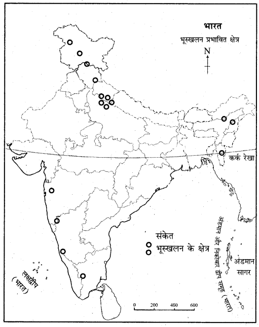 RBSE Solutions for Class 11 Indian Geography Chapter 10