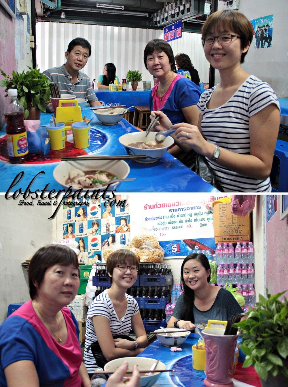 Boat Noodle @ Chatuchak Weekend Market | Bangkok, Thailand