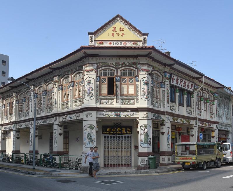 heritage houses in geylang