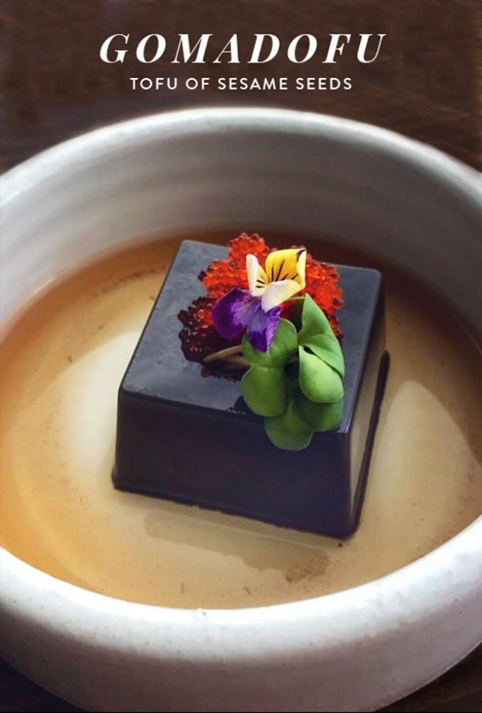 Gomadofu (Tofu of Sesame Seeds)