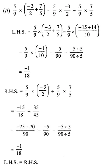 ML Aggarwal Class 8 Solutions Chapter 1 Rational Numbers Ex 1.3 Q3.2