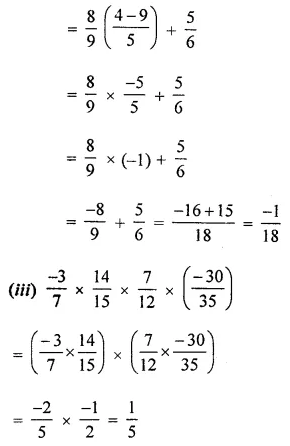 ML Aggarwal Class 8 Solutions for ICSE Maths Chapter 1 Rational Numbers Ex 1.3 Q5.2