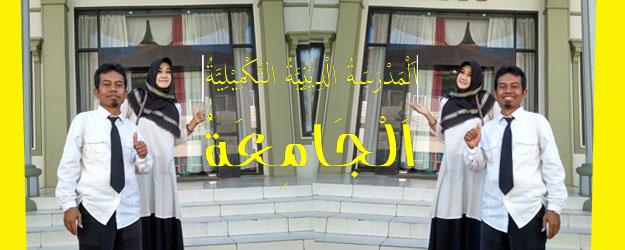 madrasah-diniyah-takmiliyah-aljamiah