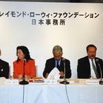 Ekuan, Kenji; Motoko Ishii, Mizuno, Michael Erlhoff  (2000), Raymond Loewy Foundation, Tokyo