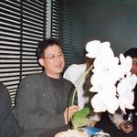 Kuan, Chen-Neng (2001); Taipei