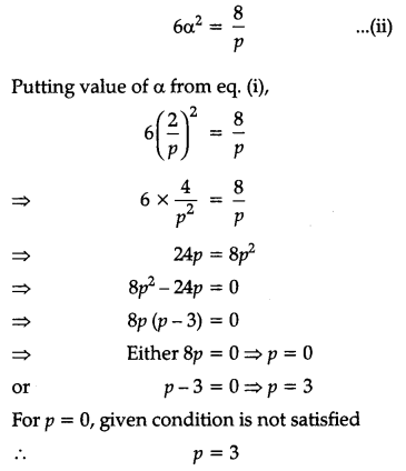 CBSE Previous Year Question Papers Class 10 Maths 2017 Outside Delhi Term 2 Set I Q5.1