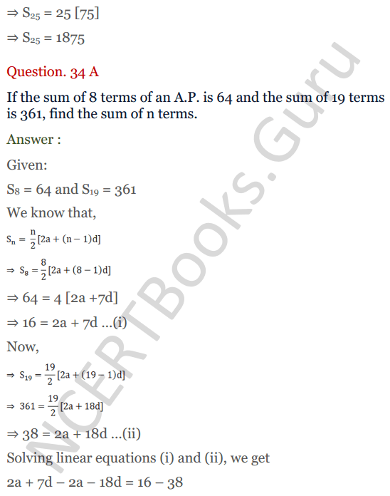 KC Sinha Maths Solution Class 10 Chapter 8 - Arithmetic Progressions (AP) - 159