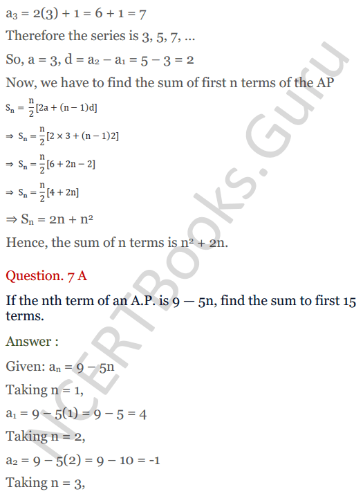 KC Sinha Maths Solution Class 10 Chapter 8 - Arithmetic Progressions (AP) - 120