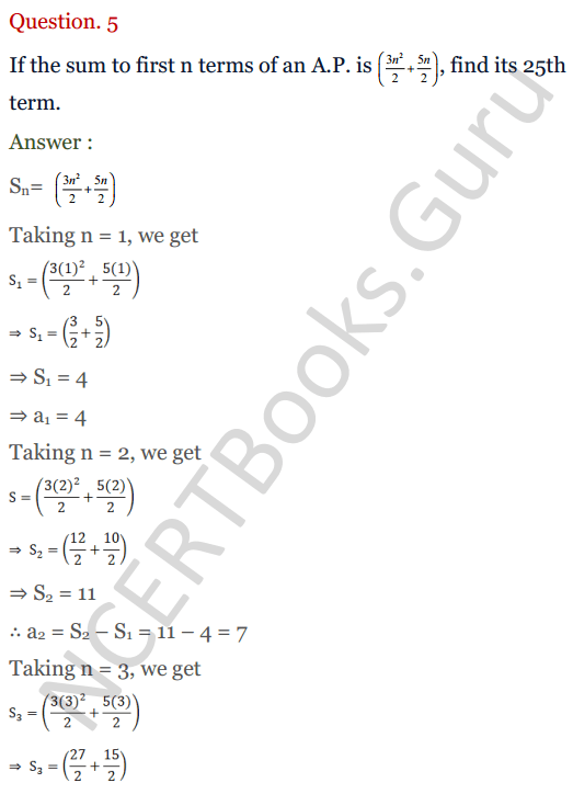 KC Sinha Maths Solution Class 10 Chapter 8 - Arithmetic Progressions (AP) - 118
