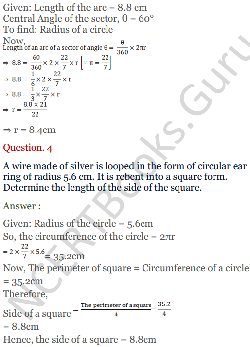KC Sinha Maths Solutions Class 10 Chapter 13.Areas Related to circles - Ex 13 - 3