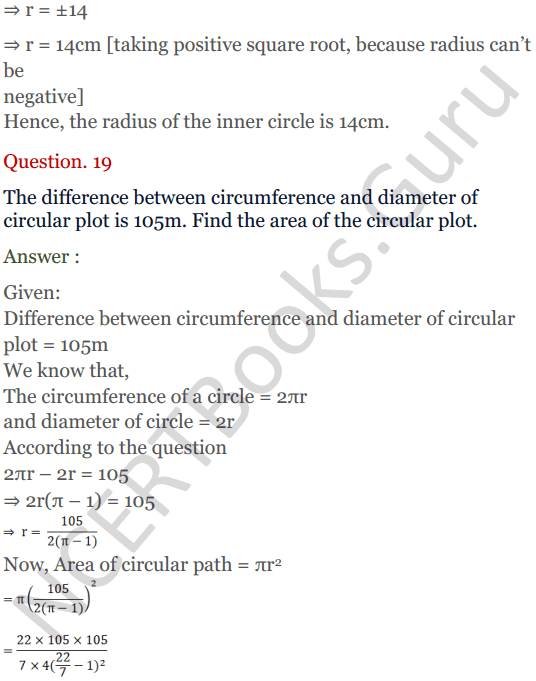 KC Sinha Maths Solutions Class 10 Chapter 13.Areas Related to circles - Ex 13 - 19