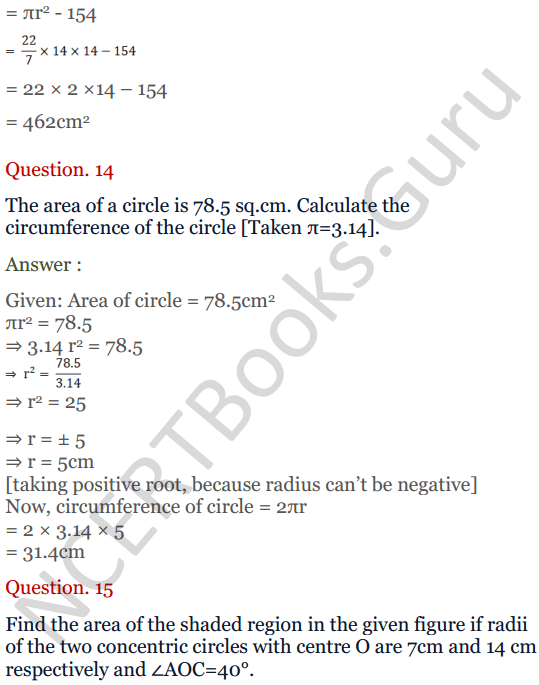 KC Sinha Maths Solutions Class 10 Chapter 13.Areas Related to circles - Ex 13 - 14