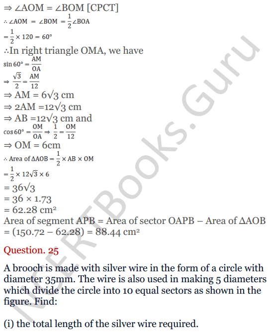 KC Sinha Maths Solutions Class 10 Chapter 13.Areas Related to circles - Ex 13 - 27