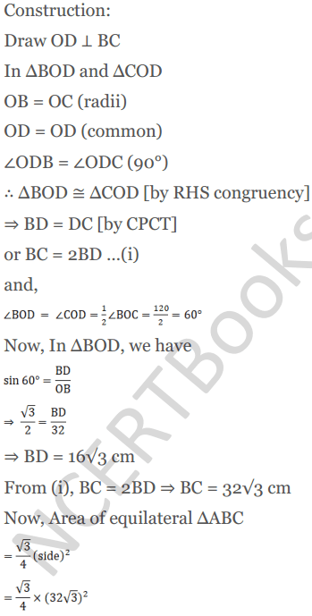 KC Sinha Maths Solutions Class 10 Chapter 13.Areas Related to circles - Ex 13 - 32