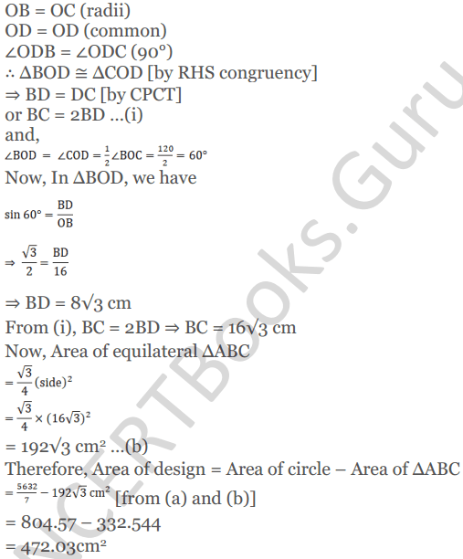 KC Sinha Maths Solutions Class 10 Chapter 13.Areas Related to circles - Ex 13 - 49