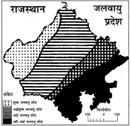 RBSE Solutions for Class 11 Indian Geography Chapter 13 राजस्थान जलवायु, वनस्पति व मृदा 7