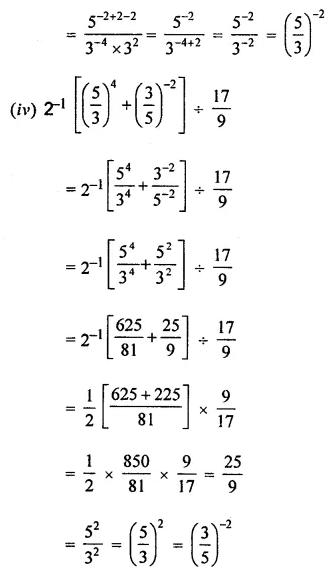 ICSE Understanding Mathematics Class 8 Solutions Chapter 2 Exponents and Powers Ex 2.1 Q8.2
