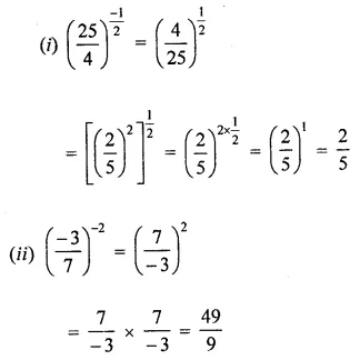 ML Aggarwal Class 8 Solutions for ICSE Maths Chapter 2 Exponents and Powers Check Your Progress Q1.1