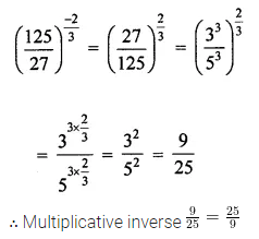 ML Aggarwal Class 8 Solutions Chapter 2 Exponents and Powers Check Your Progress Q3