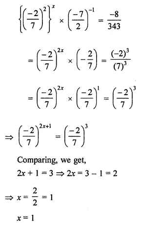 ICSE Class 8 Maths Book Solutions Free Download Pdf Chapter 2 Exponents and Powers Check Your Progress Q7.1
