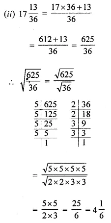 ML Aggarwal Maths for Class 8 Solutions Book Pdf Chapter 3 Squares and Square Roots Ex 3.3 Q3.2
