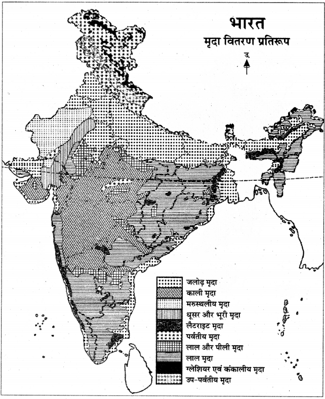 RBSE Solutions for Class 11 Pratical Geography मानचित्रावली 24