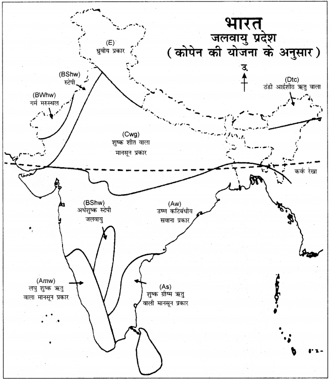 RBSE Solutions for Class 11 Pratical Geography मानचित्रावली 17