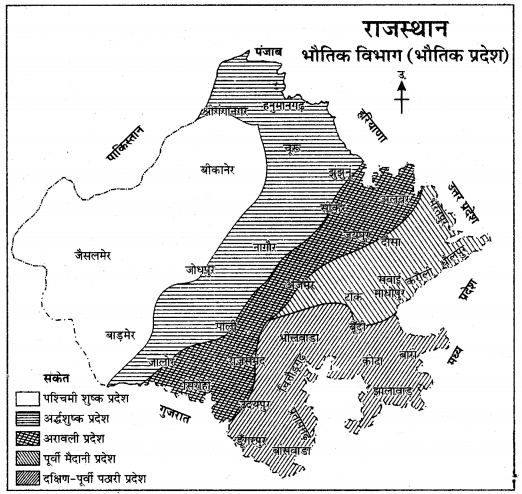 RBSE Solutions for Class 11 Pratical Geography मानचित्रावली 30