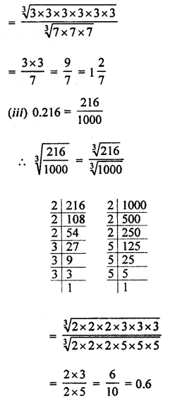 APC Maths Class 8 Solutions Chapter 4 Cubes and Cube Roots Check Your Progress Q4.1